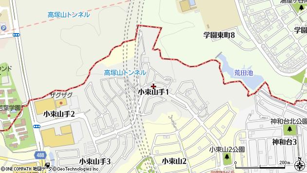 〒655-0009 兵庫県神戸市垂水区小束山手の地図