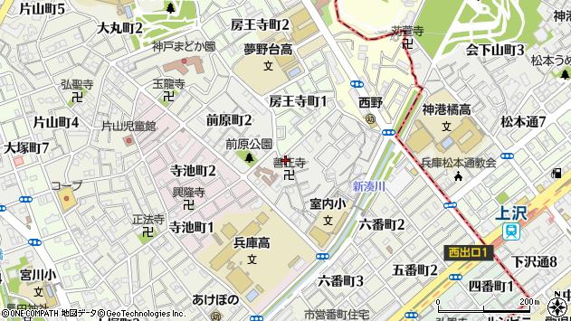 〒653-0803 兵庫県神戸市長田区前原町の地図
