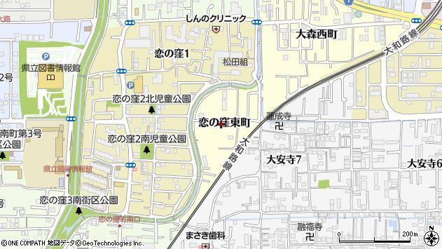 〒630-8137 奈良県奈良市恋の窪東町の地図