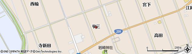 愛知県田原市谷熊町(平三)周辺の地図