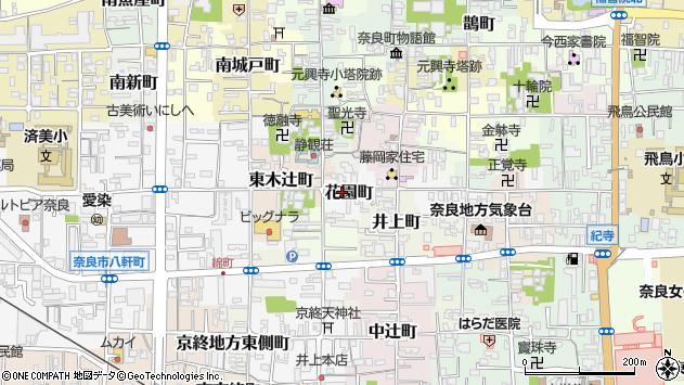 〒630-8328 奈良県奈良市花園町の地図