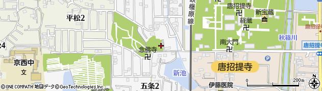 唐招提寺寺務所奥の院周辺の地図