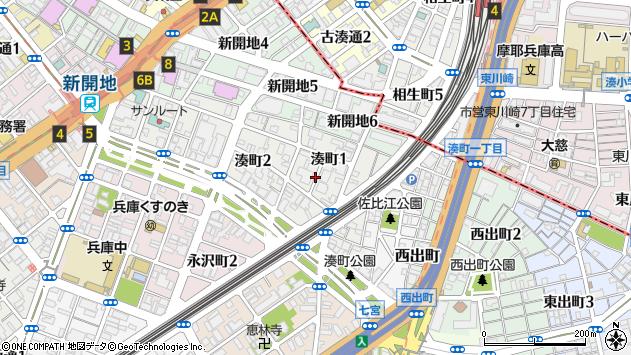 〒652-0812 兵庫県神戸市兵庫区湊町の地図