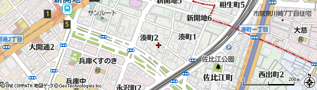 兵庫県神戸市兵庫区湊町周辺の地図