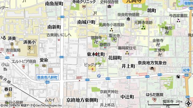 〒630-8327 奈良県奈良市東木辻町の地図
