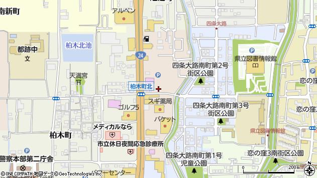 〒630-8134 奈良県奈良市大安寺町の地図
