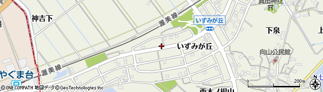 愛知県豊橋市杉山町(いずみが丘)周辺の地図