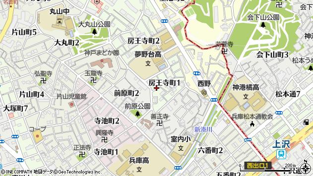 〒653-0801 兵庫県神戸市長田区房王寺町の地図