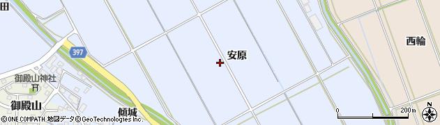 愛知県田原市豊島町(安原)周辺の地図
