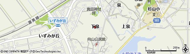 愛知県豊橋市杉山町(下泉)周辺の地図