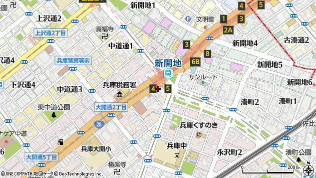 〒652-0803 兵庫県神戸市兵庫区大開通の地図
