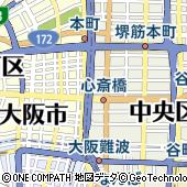 バタム工業開発庁日本事務所