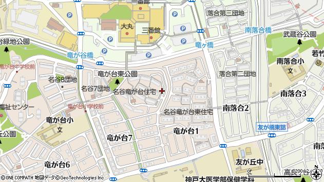 〒654-0141 兵庫県神戸市須磨区竜が台の地図