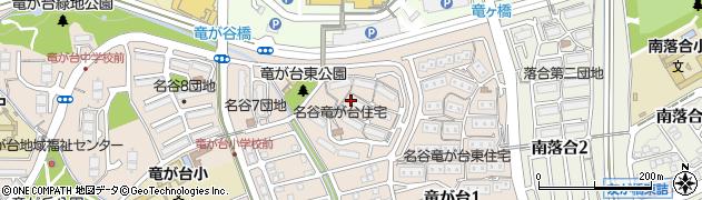 名谷竜が台住宅周辺の地図