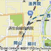岡山商科大学附属高等学校