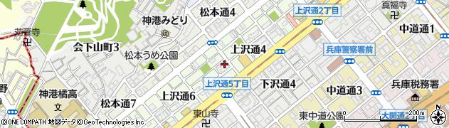 兵庫県神戸市兵庫区上沢通周辺の地図