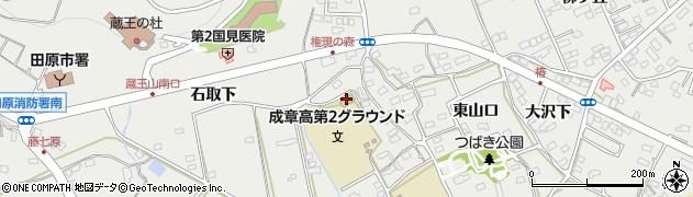 愛知県田原市田原町(西山口)周辺の地図
