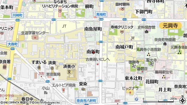 〒630-8356 奈良県奈良市南新町(1〜32番地)の地図