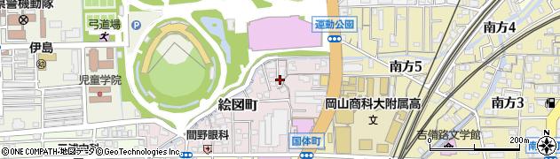 岡山県岡山市北区絵図町周辺の地図