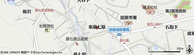 愛知県田原市田原町(東藤七原)周辺の地図