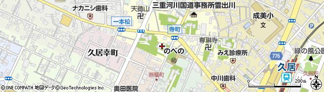 天然寺周辺の地図