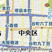 株式会社キングジム 大阪支店