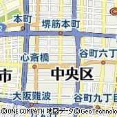 日本気象協会(一般財団法人) 関西支社