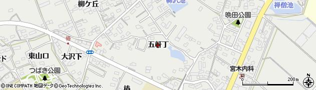 愛知県田原市田原町(五軒丁)周辺の地図