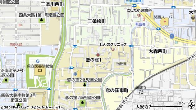 〒630-8136 奈良県奈良市恋の窪の地図