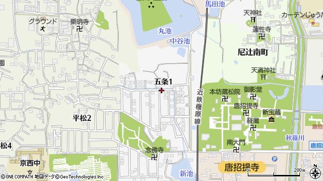 〒630-8033 奈良県奈良市五条の地図