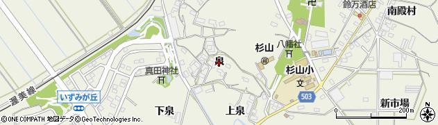 愛知県豊橋市杉山町(泉)周辺の地図