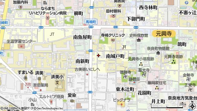 〒630-8342 奈良県奈良市南袋町の地図