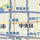 株式会社オフィスバスターズ 心斎橋店