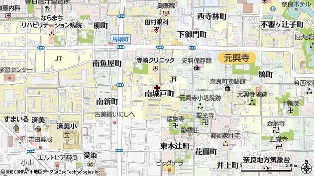 〒630-8341 奈良県奈良市南城戸町の地図
