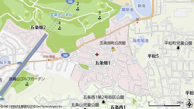〒630-8036 奈良県奈良市五条畑の地図