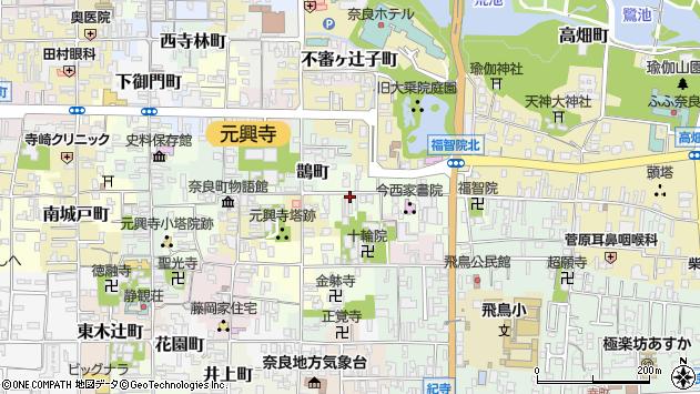 〒630-8382 奈良県奈良市公納堂町の地図