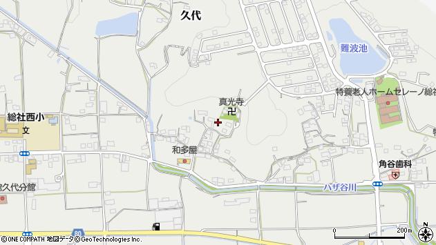 〒710-1201 岡山県総社市久代の地図