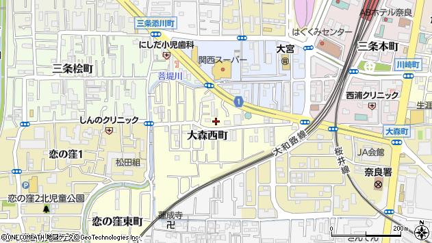 〒630-8132 奈良県奈良市大森西町の地図