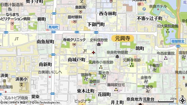 〒630-8336 奈良県奈良市高御門町の地図