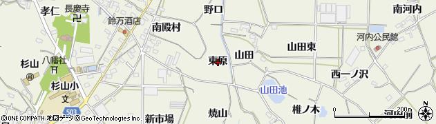 愛知県豊橋市杉山町(東原)周辺の地図