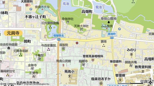 〒630-8301 奈良県奈良市高畑町の地図