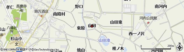 愛知県豊橋市杉山町(山田)周辺の地図