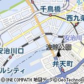 川田工業株式会社
