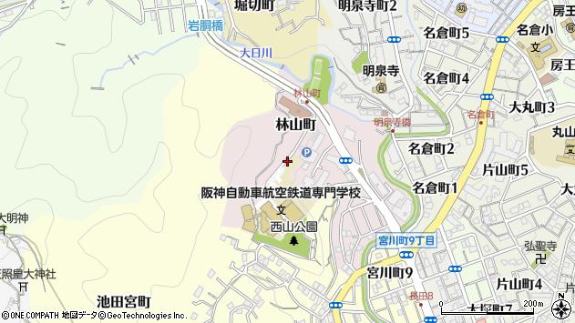 〒653-0861 兵庫県神戸市長田区林山町の地図