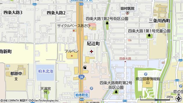 〒630-8021 奈良県奈良市尼辻町の地図