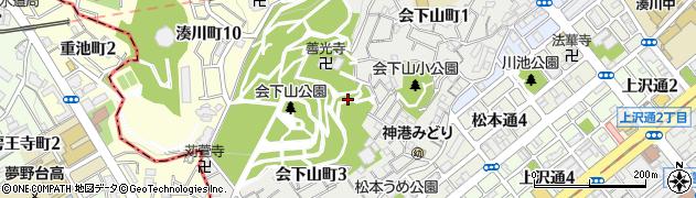 兵庫県神戸市兵庫区会下山町周辺の地図