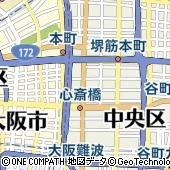 株式会社ドトールコーヒー 西日本店舗開発部