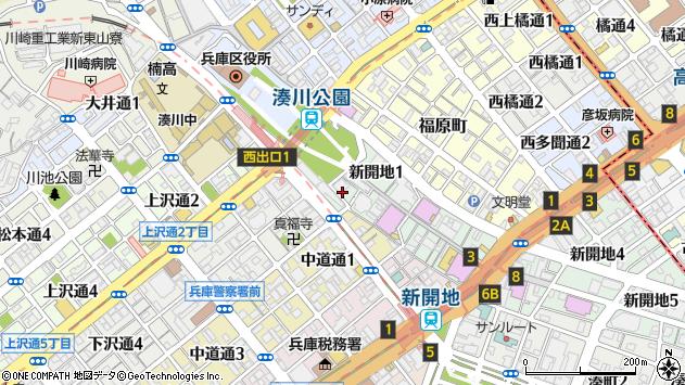 〒652-0811 兵庫県神戸市兵庫区新開地の地図