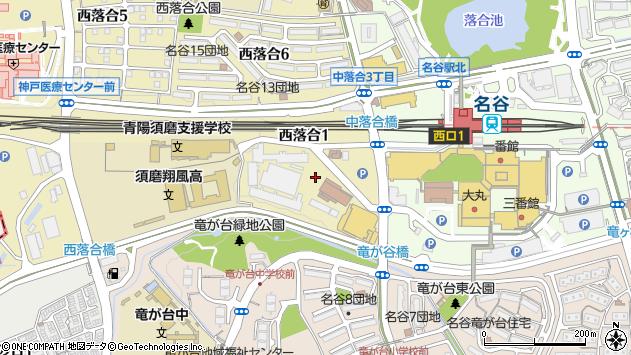 〒654-0155 兵庫県神戸市須磨区西落合の地図