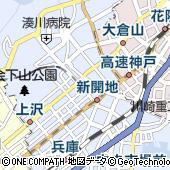 神戸電鉄株式会社 不動産事業本部不動産事業部